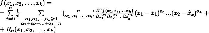 f(x_{1},x_{2},\ldots,x_{k})= \\= \sum\limits_{i=0}^{n} \frac{1}{i!}\sum\limits_{\substack{\alpha_{1},\alpha_{2},...,\alpha_{k}\ge0 \\ \alpha_{1}+\alpha_{2}+...+\alpha_{k}=n }} {n\choose \alpha_1\ \alpha_2 \  \ldots \ \alpha_k}\frac{\partial^{n}f(\hat{x}_{1},\hat{x}_{2},\ldots,\hat{x}_{k})}{\partial x_{1}^{\alpha_{1}} \partial x_{2}^{\alpha_{2}}...\partial x_{k}^{\alpha_{k}} }  (x_{1}-\hat{x}_{1})^{\alpha_{1}}...(x_{2}-\hat{x}_{k})^{\alpha_{k}}+ \\+ R_n(x_{1},x_{2},\ldots,x_{k})