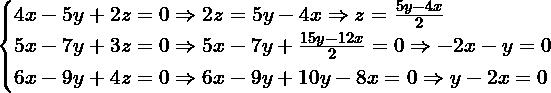 \[\begin{cases} 4x-5y+2z=0 \Rightarrow 2z= 5y-4x \Rightarrow z=\frac{5y-4x}{2} \\ 5x-7y+3z = 0 \Rightarrow 5x-7y+\frac{15y-12x}{2}=0 \Rightarrow -2x-y=0 \\ 6x -9y+4z =0 \Rightarrow 6x-9y+10y-8x =0 \Rightarrow y-2x=0 \end{cases}\]